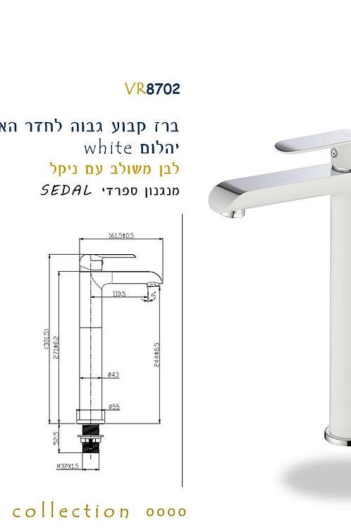 ברז קבוע גבוה לחדר האמבט בצבע לבחירה מסדרת יהלום