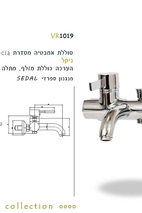 סוללת אמבטיה מעוצבת מסדרת ולנסיה