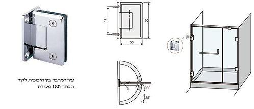 """ציר קיר-זכוכית למקלחון 8 מ""""מ"""