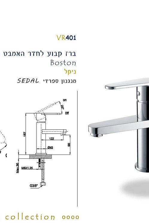 ברז קבוע לחדר האמבט מסדרת BOSTON