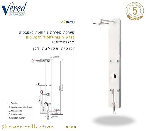 מערכת מקלחת נירוסטה זכוכית לבנה