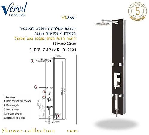 מערכת מקלחת הכוללת אינטרפוץ מובנה