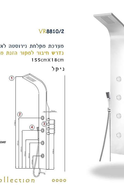 מערכת מקלחת נירוסטה לאמבטיה