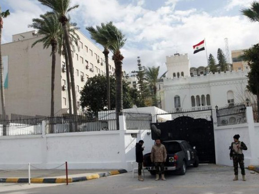 Egypt plans to reopen a Libyan embassy, which has been closed since 2014