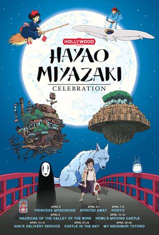 miyazaki-web-flyer.jpg
