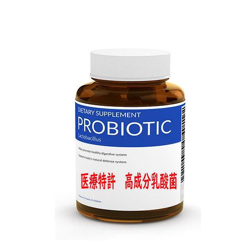 医療高成分乳酸菌サプリアドバンス