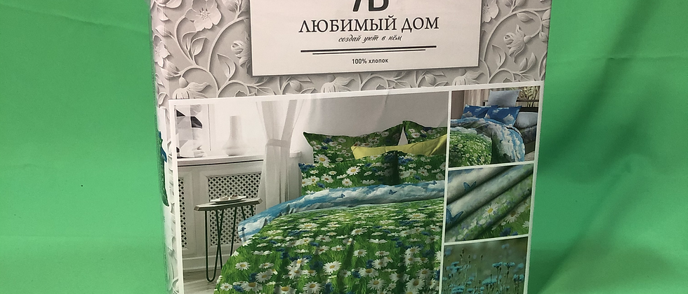 КПБ Любимый Дом Русское поле