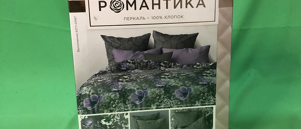 КПБ Романтика Вдохновение Книжка