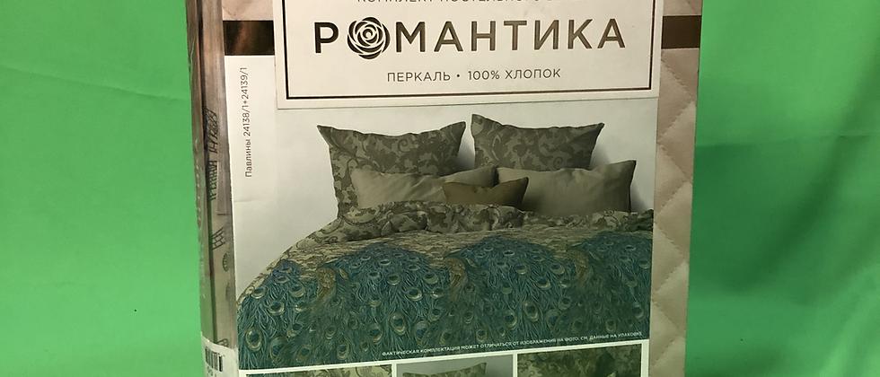 КПБ Романтика Павлин книжка
