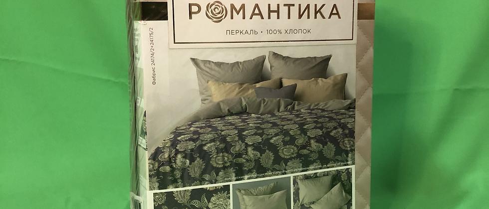КПБ Романтика Фабрис книжка