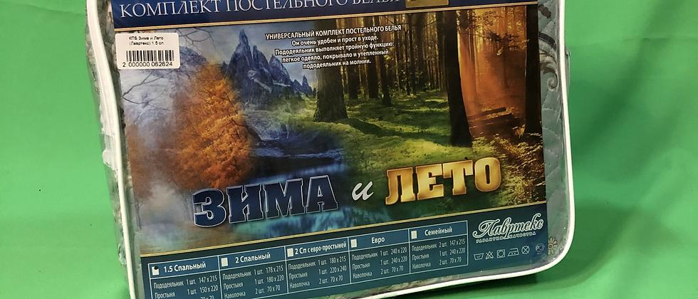 КПБ Зима/Лето Полисатин