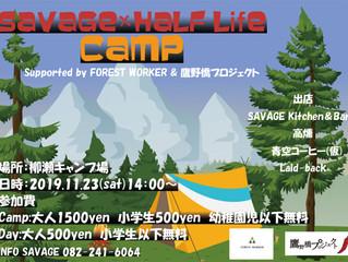 キャンプイベント開催!!