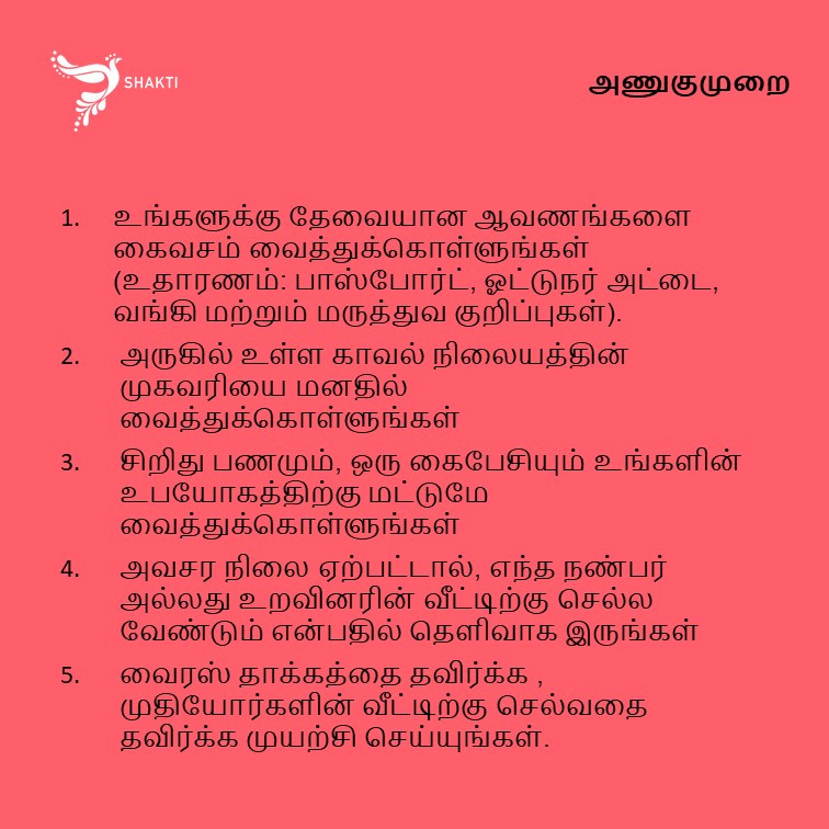 SocialMediaPostsCOVID-19-Women_Tamil.jpg