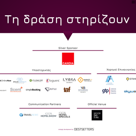 Γνωρίστε τις εταιρείες που στηρίζουν τη δράση των Δωρεάν Ξενοδοχειακών Webinars του Μαρτίου 2021