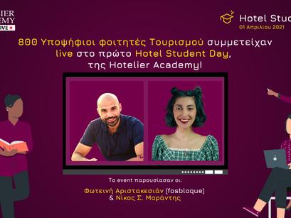 800 Υποψήφιοι φοιτητές Τουρισμού συμμετείχαν live στο πρώτο Hotel Student Day της Hotelier Academy!