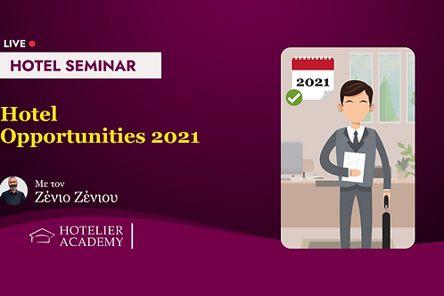 Private Seminar: Hotel Opportunities 2021