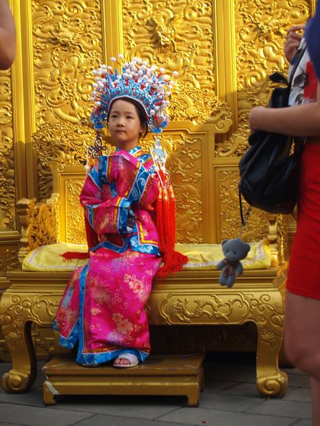 Beijing Princess