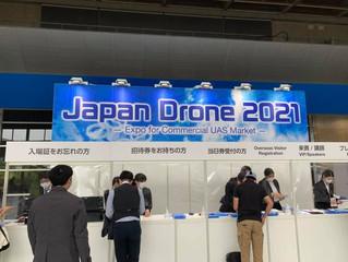 Japan Drone 2021での講演