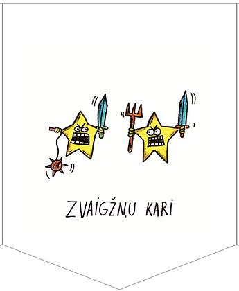 ZVAIGŽŅU KARI
