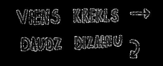 Viens_Krekls.png