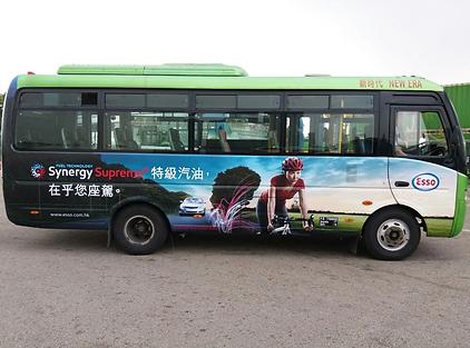 Bus Wrap 2 Sin Fung Advertising Producti