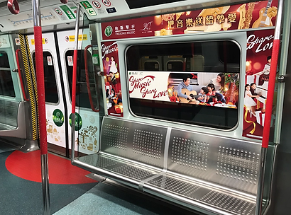 MTR Sticker Production Sin Fung Advertis