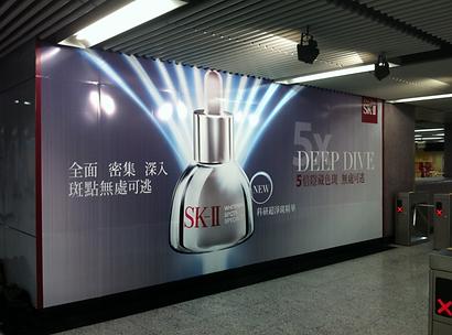 MTR Station Interior Wall Advertising Pr