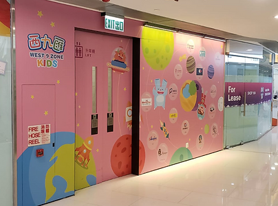 Wall Sticker Project Sin Fung Advertisin