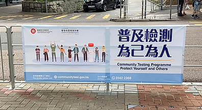 Standard Banner GoPrint4U.png