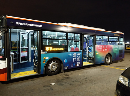Bus Wrap Sin Fung Advertising Production