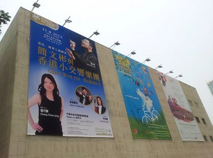 Large Size Banner 3 Sin Fung Advertising