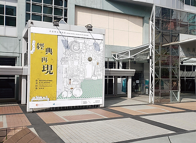 Sin Fung Outdoor Banner-03.png