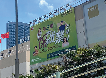 Sin Fung Outdoor Banner-04.png