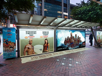 Lightbox Advertising Project Sin Fung Ad