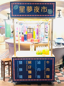 Promotional Table Sin Fung Advertising P