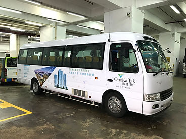 GoPrint4U Mini Tourist Bus Wrap.jpg
