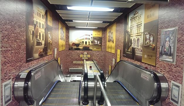 MTR Station Interior Wall Advertisement