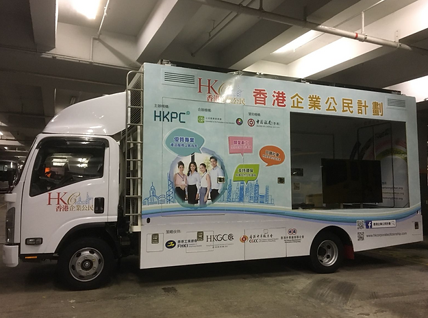 Promotional Truck Wrap Sin Fung Advertis