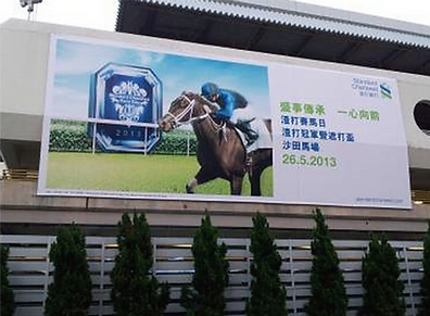 Sin Fung Outdoor Banner-01.png