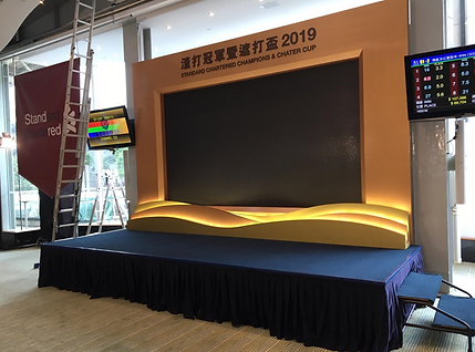 Event Exhibition 5 Sin Fung Advertising