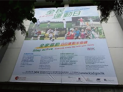 Sin Fung Outdoor Banner-02.png