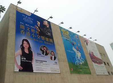Sin Fung Outdoor Banner-05.png
