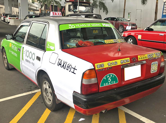 Taxi Advertising Wrap Sin Fung Advertisi