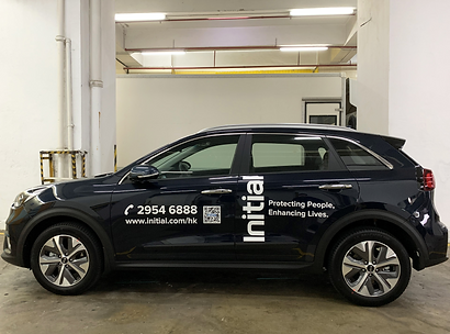 Vehicle Wrap Sin Fung Advertising Produc