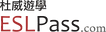 eslpass logo.png