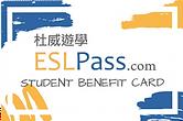 ESLPASS card.png