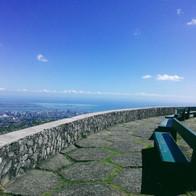 Cebu Tops Skyline