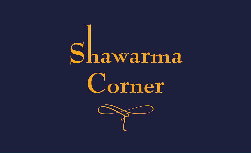 Shawarma Corner Business Card (front)