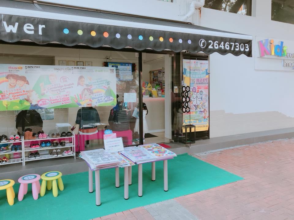 Centre display