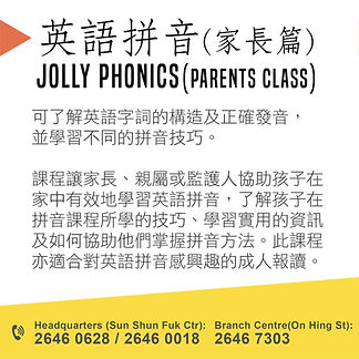 online learn poster daryl-04.jpg